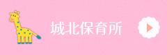 btn_side_johoku