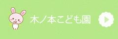 btn_side_kinomoto